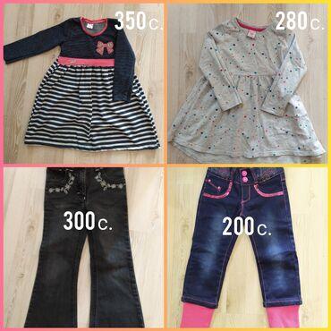персиковое платье на свадьбу в Кыргызстан: Продаю вещи на девочку 4-5 лет. Платье в полоску, как новое, почти не