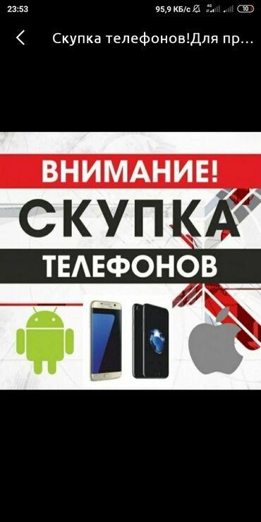 квартира берилет сокулук in Кыргызстан | БАТИРЛЕРДИ УЗАК МӨӨНӨТКӨ ИЖАРАГА БЕРҮҮ: Xiaomi