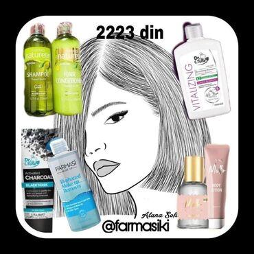 7 proizvoda za samo  #2223 dinara i besplatna poštarina  Šampon beli