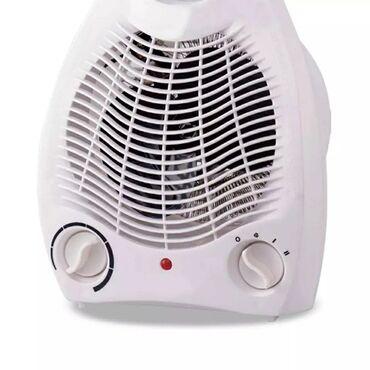 Qadınlar üçün duvaqlı papaqlar - Azərbaycan: Elektrik qızdırıcı, radiator, soba, plitkaXüsusiyyətlər: Az səsli