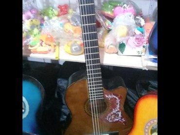 Gitara in Bakı