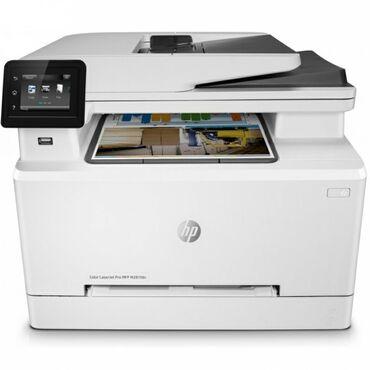 hp notebook fiyatlari - Azərbaycan: HP Color LaserJet Pro MFP M281fdn - Printer, Scanner, Copier, Fax / A4