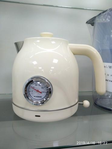чайник электрический в Кыргызстан: Электрический чайник на 1,7 литра.от фирмы Xiaomi
