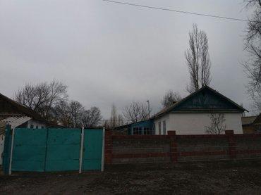 Продаю дом новоникалаевка ул 40лет in Кара-Балта