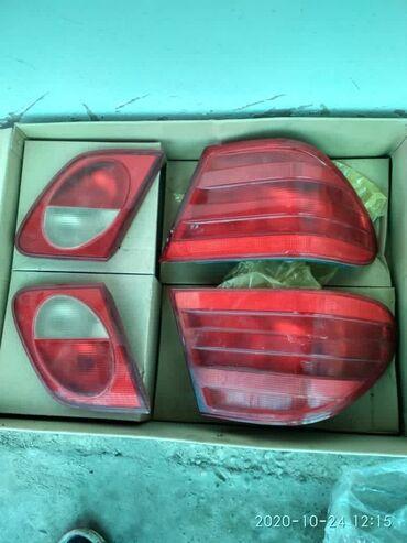 задние фары мерседес w210 в Кыргызстан: Задние фары на mercedes w210 Дорестайл Новые в коробке