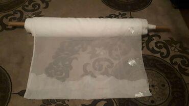 Текстиль - Кыргызстан: Продаётся тюлевая ткань ширина 1 метр