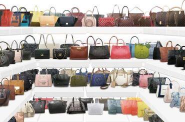 Мир КРАСИВЫХ и МОДНЫХ женских сумок, и не только. Большой ассортимент