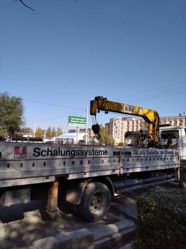 Услуг крана манипулятора - Кыргызстан: Услуги крана манипулятора. Грузоподъёмность установки 3 тонны машины 6