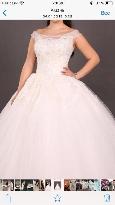 Свадебные платья - Бает: Свадебное платье, кружево и бисер, одевали один раз
