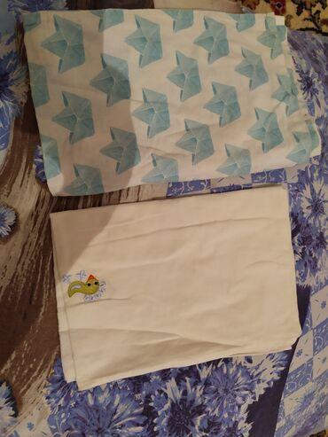 Детский мир - Кой-Таш: Наволочки на детские подушки. Не использовали, стиранные. Хлопок 100%