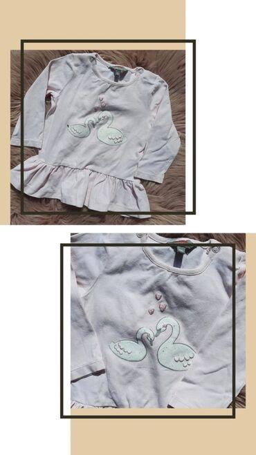 Dečiji Topići I Majice | Indija: Kanz majica za bebe Vel 6m