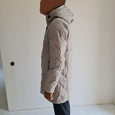 405 объявлений: Куртка пуховик зимний
