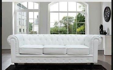 chester sofa - Azərbaycan: Divan Chester Vayt - 1360azn