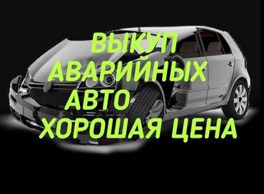 Другое Другая модель 2001 в Бишкек