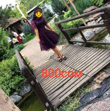 гипюр платье в Кыргызстан: Продаю платье!!! Материал гипюр. Размер М