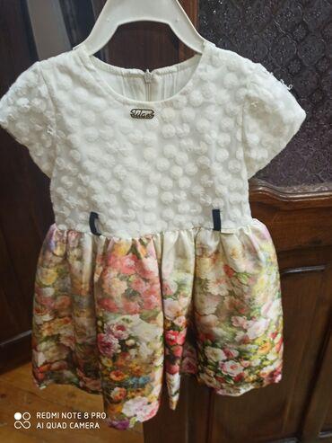 Платье на 1,5 -3 года