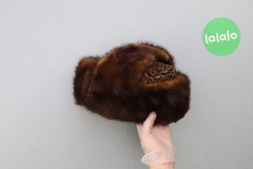 Чоловіча хутряна шапка   Довжина: 29 см Ширина: 26 см  Стан дуже гарни