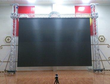преподаватель танцев в Кыргызстан: Аренда LED Экранов, соответствующие конструкции. Так же сдаем в аренду