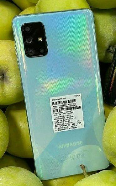 Samsung в Остров Хазар: Samsung A 51 bir heftedi hediyye alinib pula ehtiyac oldugu ucun