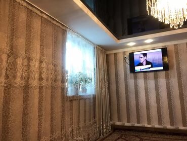 продам дом срочно в Кыргызстан: Продам Дом 90 кв. м, 5 комнат