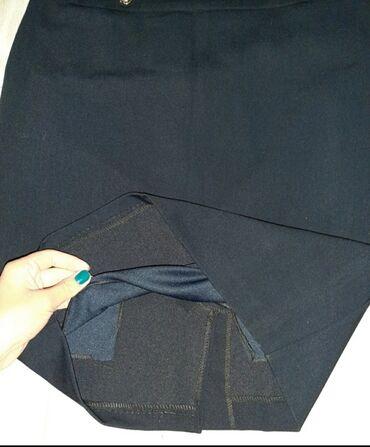 Классическая юбка . Производство:ТурцияСостояние идеальное носила