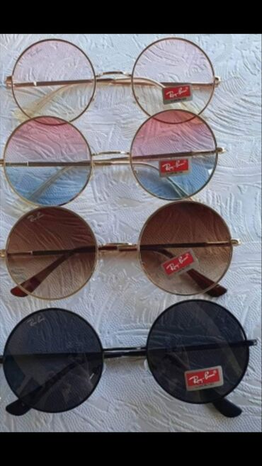 Ray ban sunglasses - Srbija: Ray Ban NOVO Vrlo popularne naocare+futtola+krpica