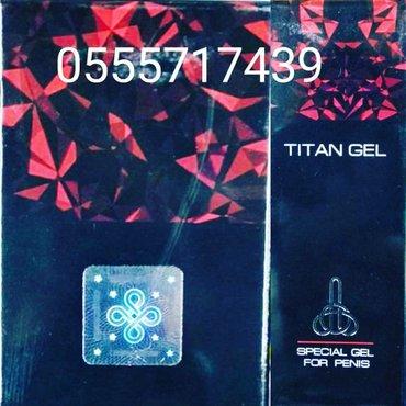 титан гель titan gel для мужчин - Витамины и БАД в Кыргызстан на ...