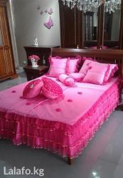 Роскошное постельное белье из в Бишкек