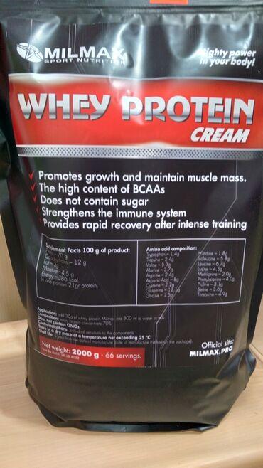 Протеин для мышечной массы помогает организму быстро справиться с уста