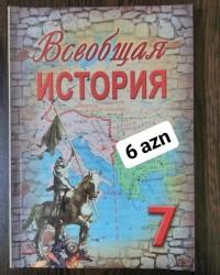 Bakı şəhərində Всеобщая история 7 класс. доставка 28