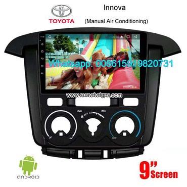 Toyota Innova auto radio GPS android in Kathmandu