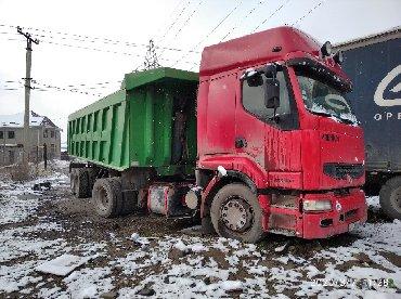 Запчасти на рено премиум - Кыргызстан: Рено премиум 400. С прицепом. Состояния хорошое. Без вложения съел