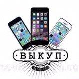Куплю айфоны скупка количесвто ограничено  Рефки скупаю за пол цены   в Бишкек