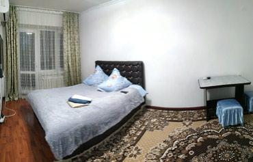 Квартира посуточно в Токмаке, ЦЕНТР. в Токмак