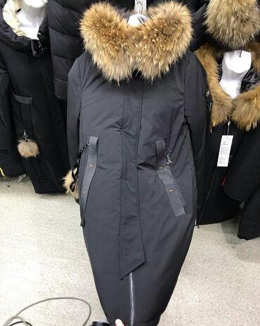Женская куртка новая (ПУХОВИК)  НАТУРАЛЬНАЯ 100%