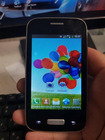 Samsung android - Azərbaycan: Kitayskiy android Samsung,heç bir problemi yoxdu,duosdu