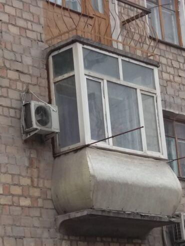 Продаю балконное окно