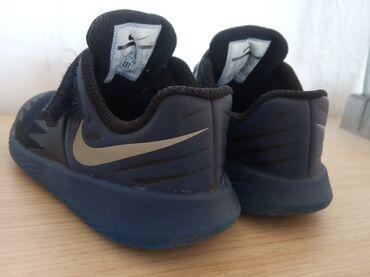 Nike patike 23,5