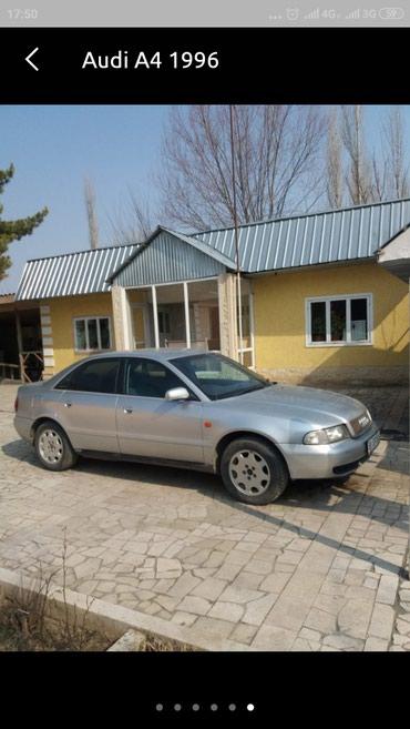 Audi A4 1996 в Бишкек