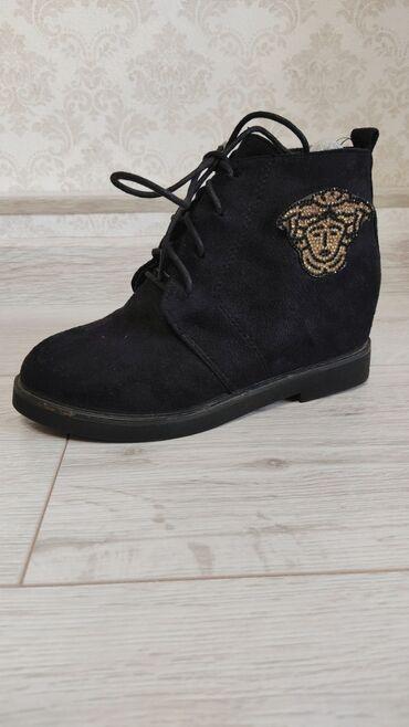 Ликвидация товара.Женские деми ботиночки.Скрытая плотформа.Размер