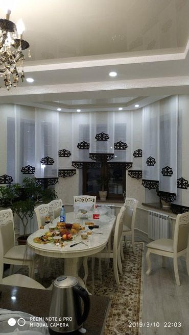 шью-шторы в Кыргызстан: Шью любые шторы качественно. выезд, замер,консультация бесплатно