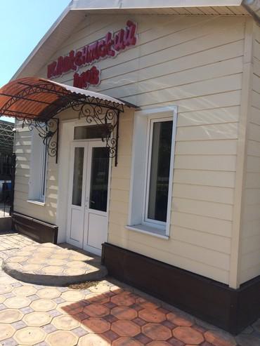 Сдается в аренду не большое новое в Бишкек