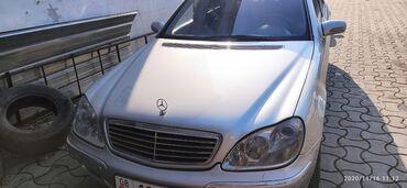 купить двигатель мерседес 124 2 5 дизель в Кыргызстан: Mercedes-Benz S 500 5 л. 1999 | 330000 км