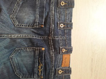 Baggy-ripped-jeans - Srbija: Pepe Jeans br 26