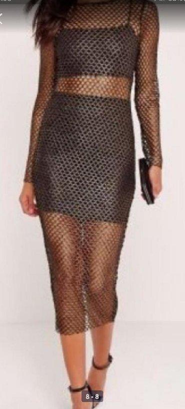 Юбки Zara