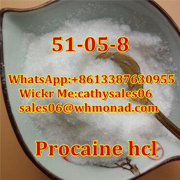 Procaine hydrochloride,cas 51-05-8