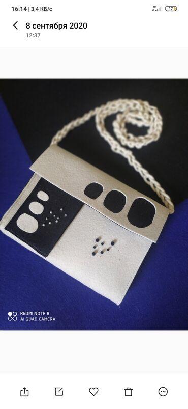 Аксессуары - Сокулук: Разбираем сумки Посмотрите в профиле есть разные или в ватсапе