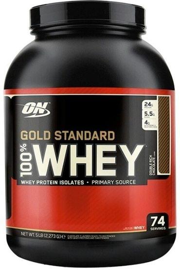 Bakı şəhərində Whey Gold Standard.