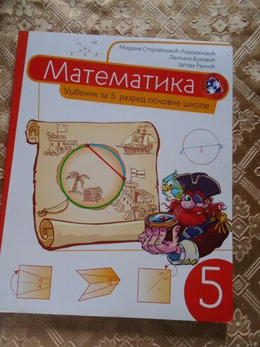 Matematika za 5. razred Osnovne škole, udžbenik kao nov, izdavač