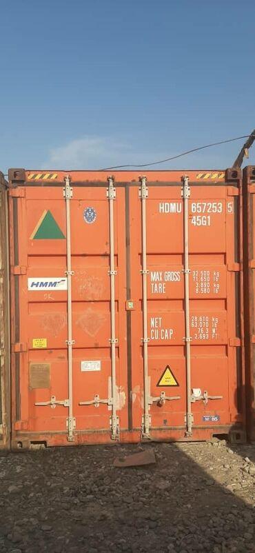 контейнер 40 тонн в Кыргызстан: Продам 40 тонный контейнер 12метров г.Ош
